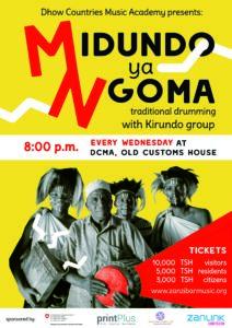 Midundo ya Ngoma: Rythms of traditional Zanzibari ngoma @ Dhow Countries Music Academy | Zanzibar | Zanzibar Urban/West Region | Tanzania